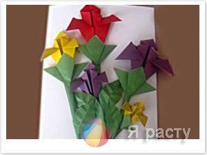 открытка с цветами на 8 марта