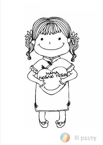Поделки с детьми в детском саду на тему