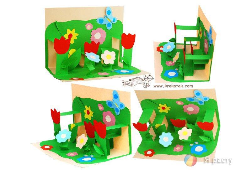 Поздравительные открытки с днем рождения бесплатно ребенку
