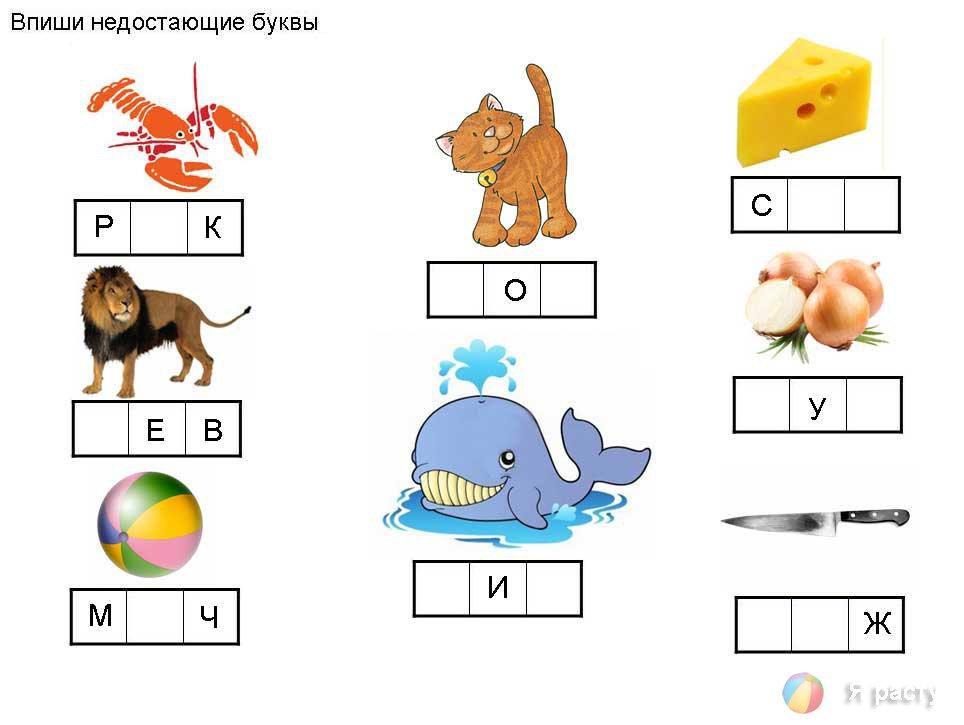 4 картинки 1 слово уровень 90 ответ