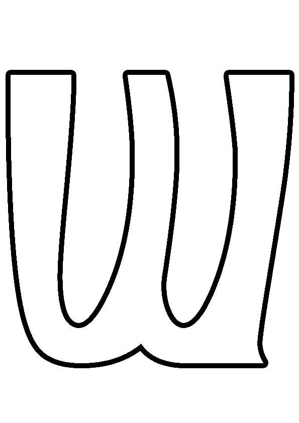 Скачать раскраски с буквами русского алфавита