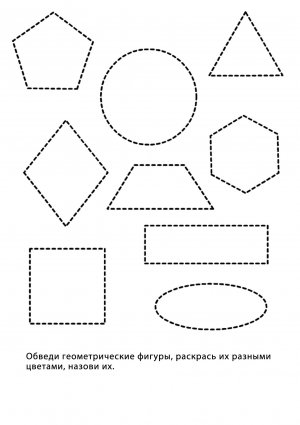Заодно разбираемся чем отличается окружность от круга, овал от эллипса, квадрат от прямоугольника, ромб от трапеции.