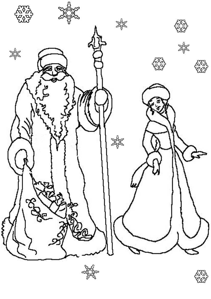 Дед мороз на санях с снегурочкой раскраска