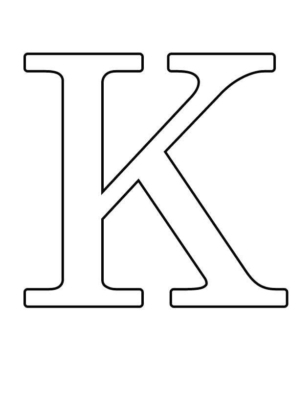 Большие буквы алфавита для распечатки а4 картинки цветные - ba578
