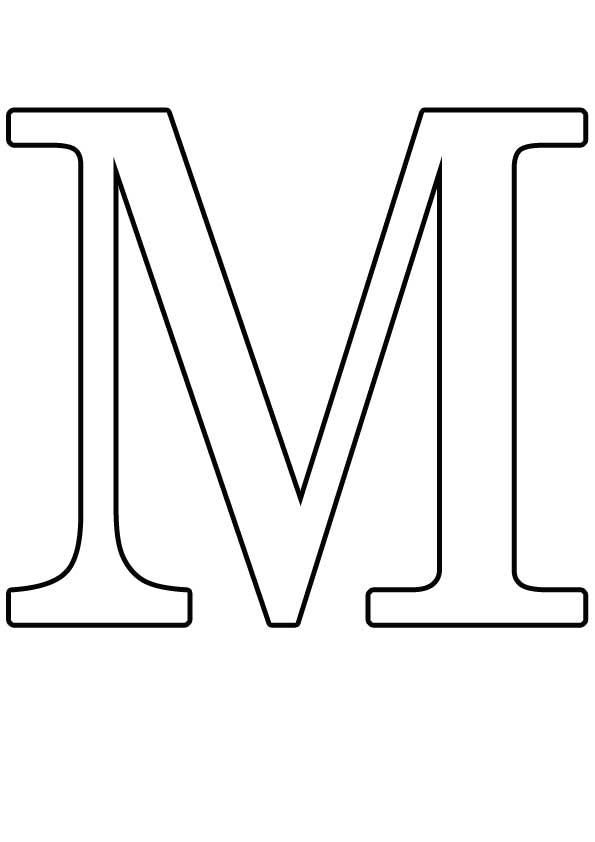 Большие буквы алфавита для распечатки а4 картинки цветные - 3b