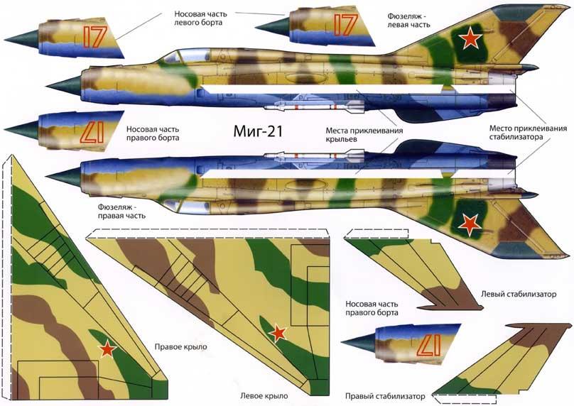 Модели самолет из бумаги своими руками 371