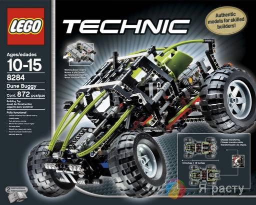 Lego Technic – создай свой