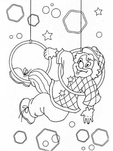Акробаты раскраски