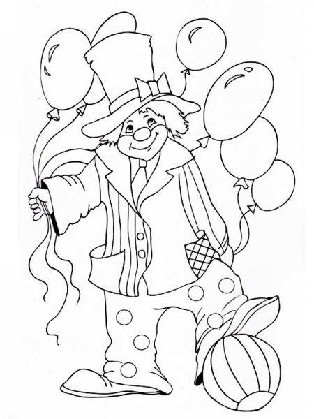 Раскрась клоуна