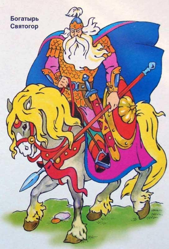 Русские богатыри раскраска