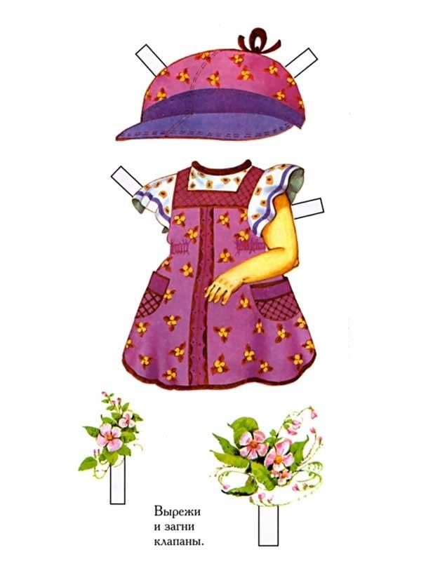 Вязанная юбочка для куклы