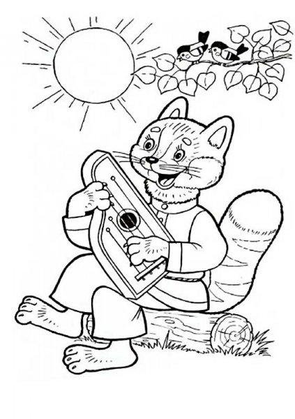 Раскраски сказка кот петух и лиса