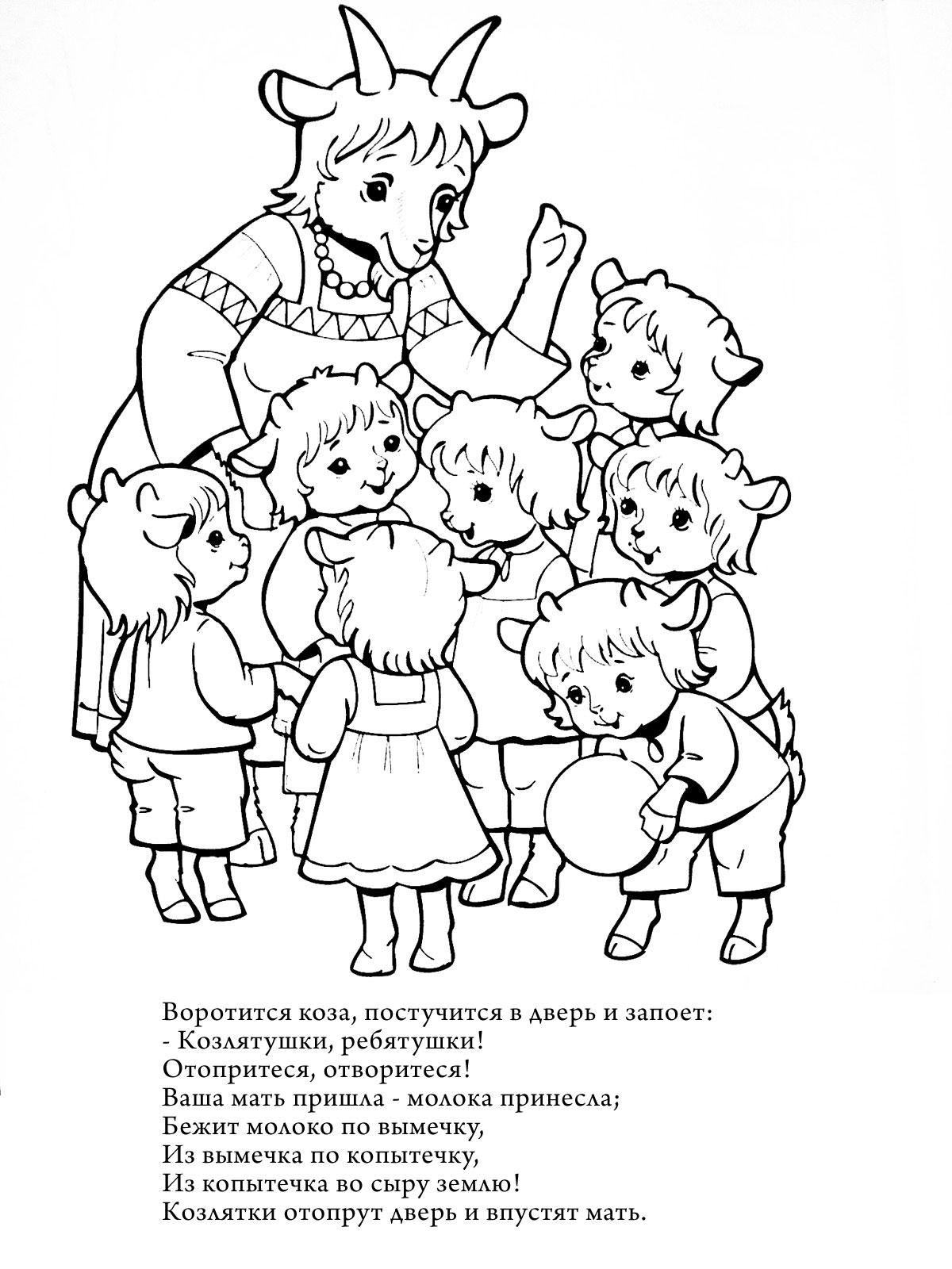 Растровые Графические Редакторы Реферат
