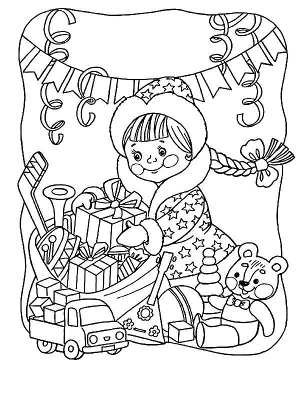Раскраска для девочек онлайн бесплатно 3-4 год