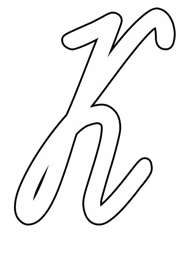 Большие буквы алфавита для распечатки а4 картинки цветные - 98