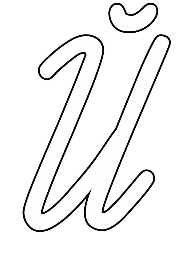 Большие буквы алфавита для распечатки а4 картинки цветные - 00