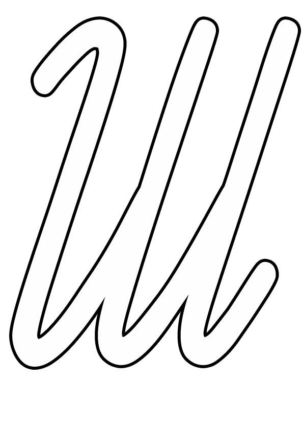 Как красиво написать букву ш