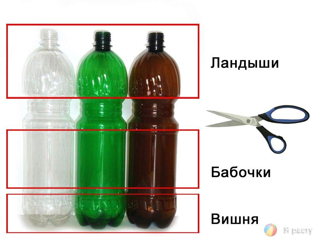Ландыши из пластиковой бутылки своими руками