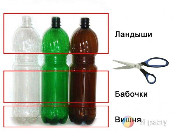 Как сделать ландыши из пластиковой бутылки своими