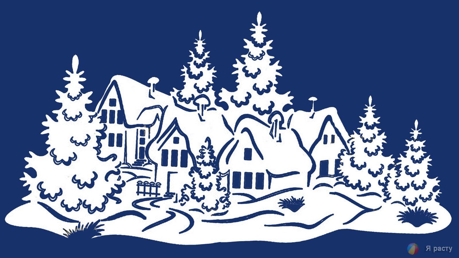Шаблон картин на окна новый год