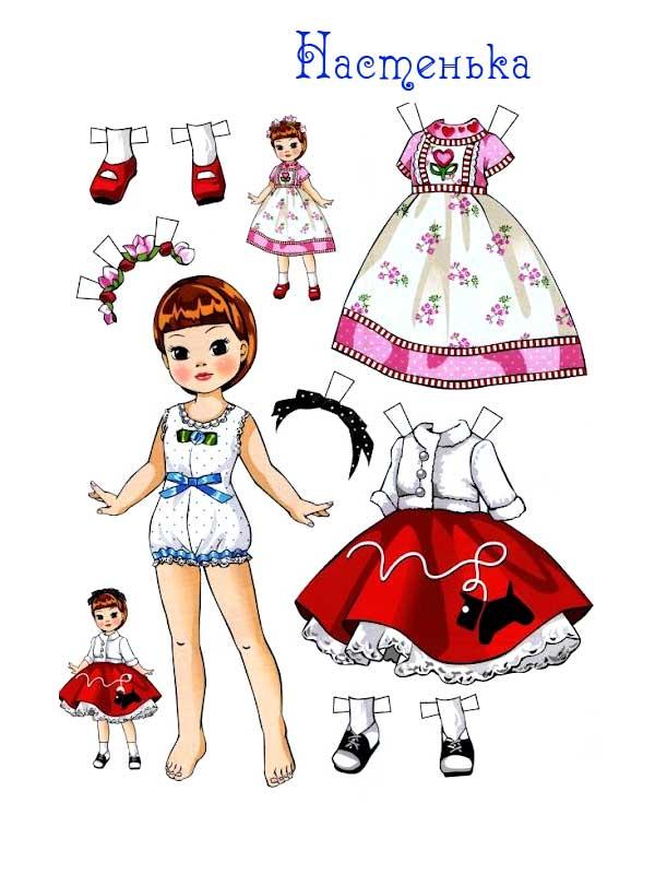 Кукла из бумаги с
