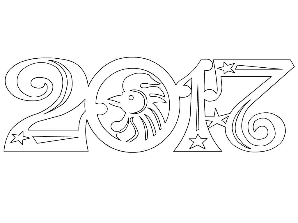 Трафарет на окно из бумаги новый год 2017