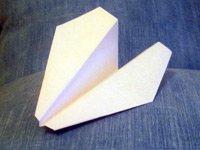Самолетик из бумаги. Шаг 7