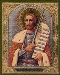 Александр Невский, великий князь