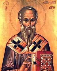 Святитель Александр. Патриарх Александрийский