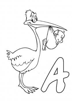 Мохнатая азбука. Борис Заходер