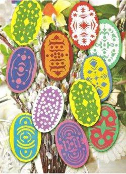 Пасхальное яйцо - вытинанка