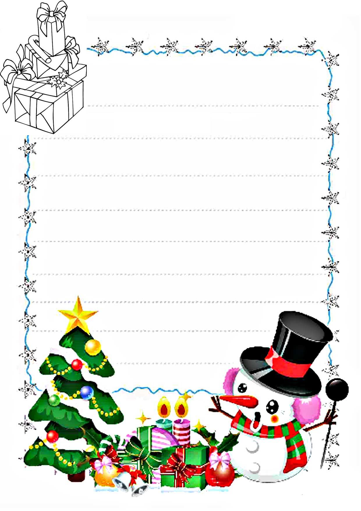 Открытки на новый год распечатать со строчками, картинках надписью