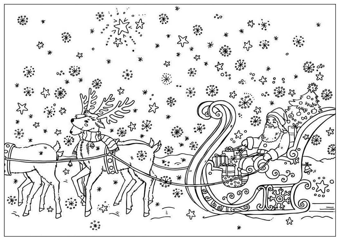 Новогодняя раскраска санки