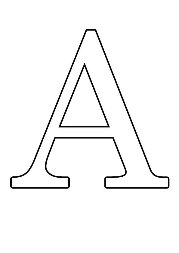 День рождения, алфавит в картинках большие буквы