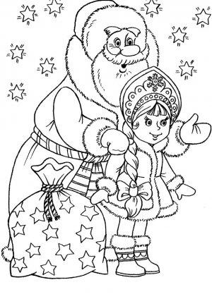 Раскраски с дедом Морозом