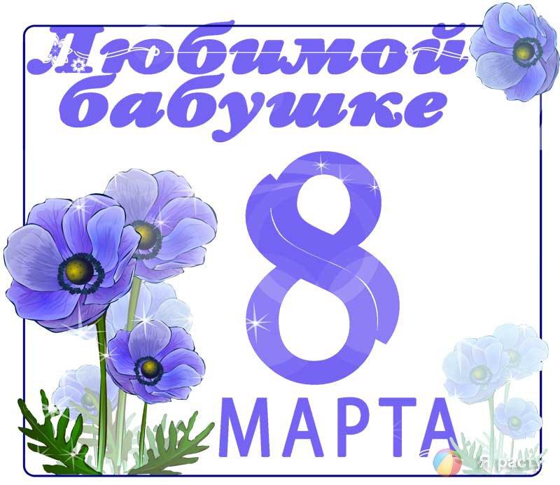 Сухие 61