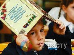 Плохо читает: как помочь ребенку