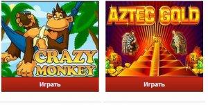 Онлайн-казино в России. Что говорит закон?