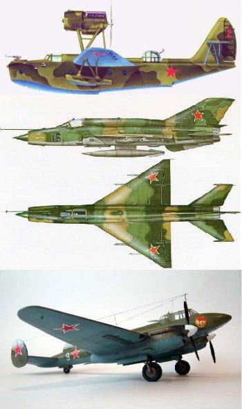 Еще модели самолетов