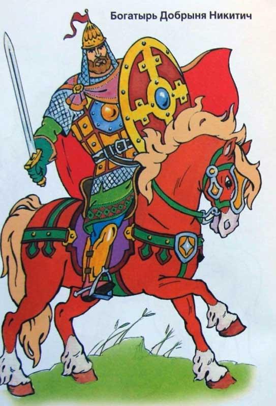 Картинки русские богатыри для дошкольников