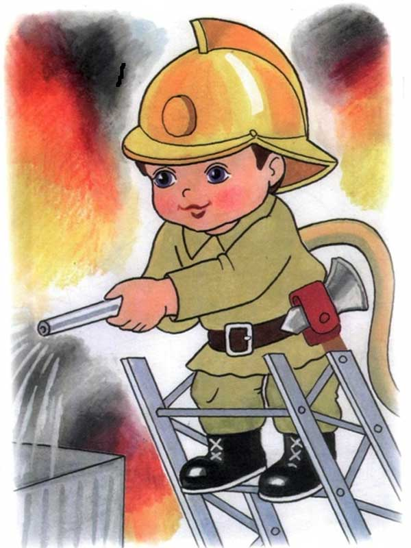 Рисунки на тему дети и огонь