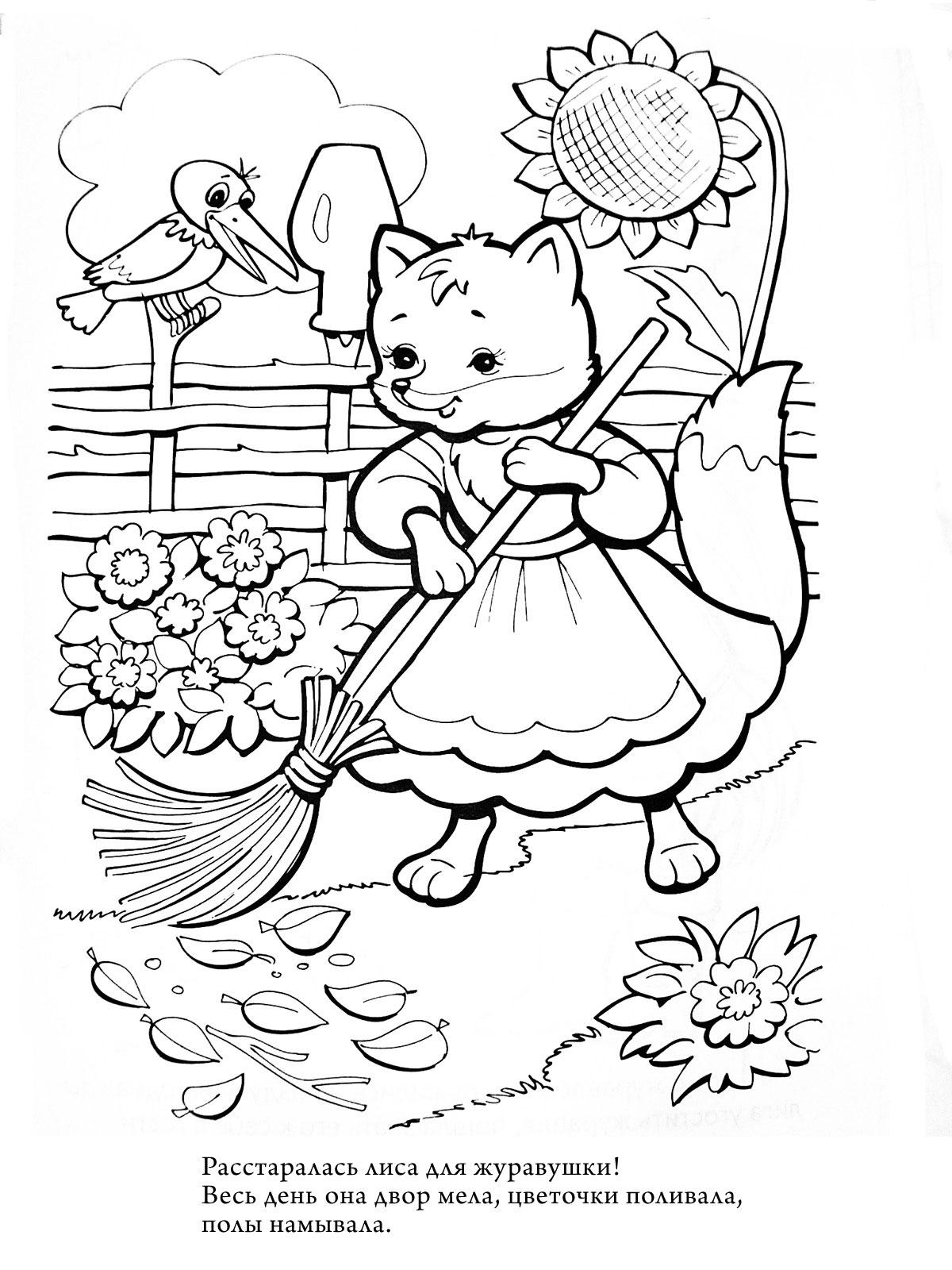 Раскраски по произведениям с.я.маршака