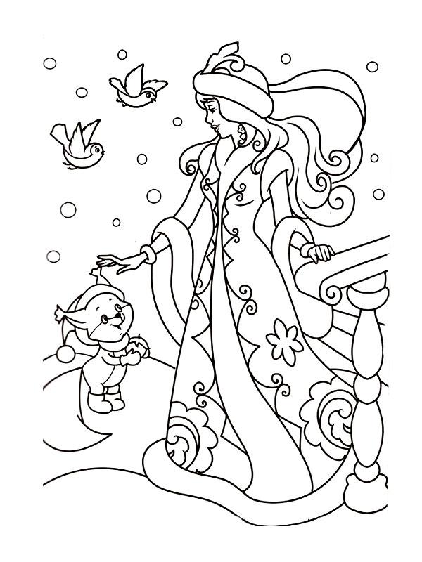 Принцесса Зима. Раскраска для девочек