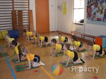 Распорядок дня в детском садике