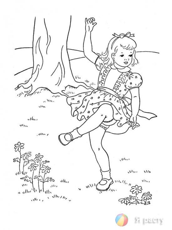 Девочки и весна