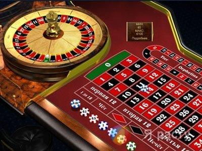 Онлайн казино рулетка фрация играть в слот автоматы бесплатно без онлайн без регистрации