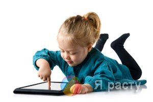 планшет и ребенок