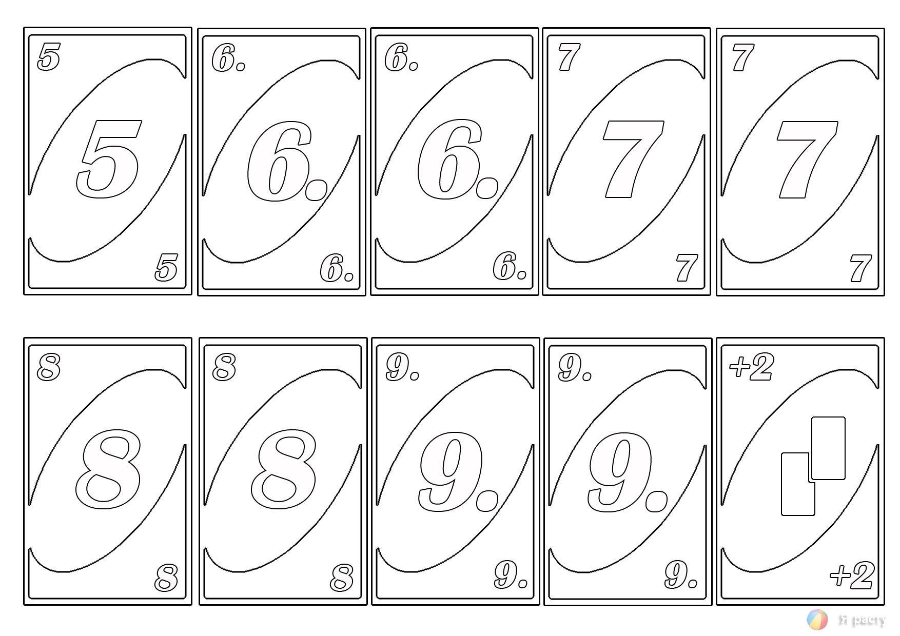 Как сделать карточки для детей своими руками фото 673
