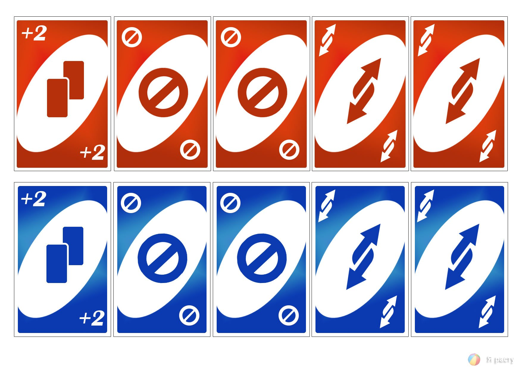 в карты играть игра uno