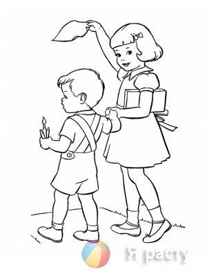 Раскраска брат с сестрой